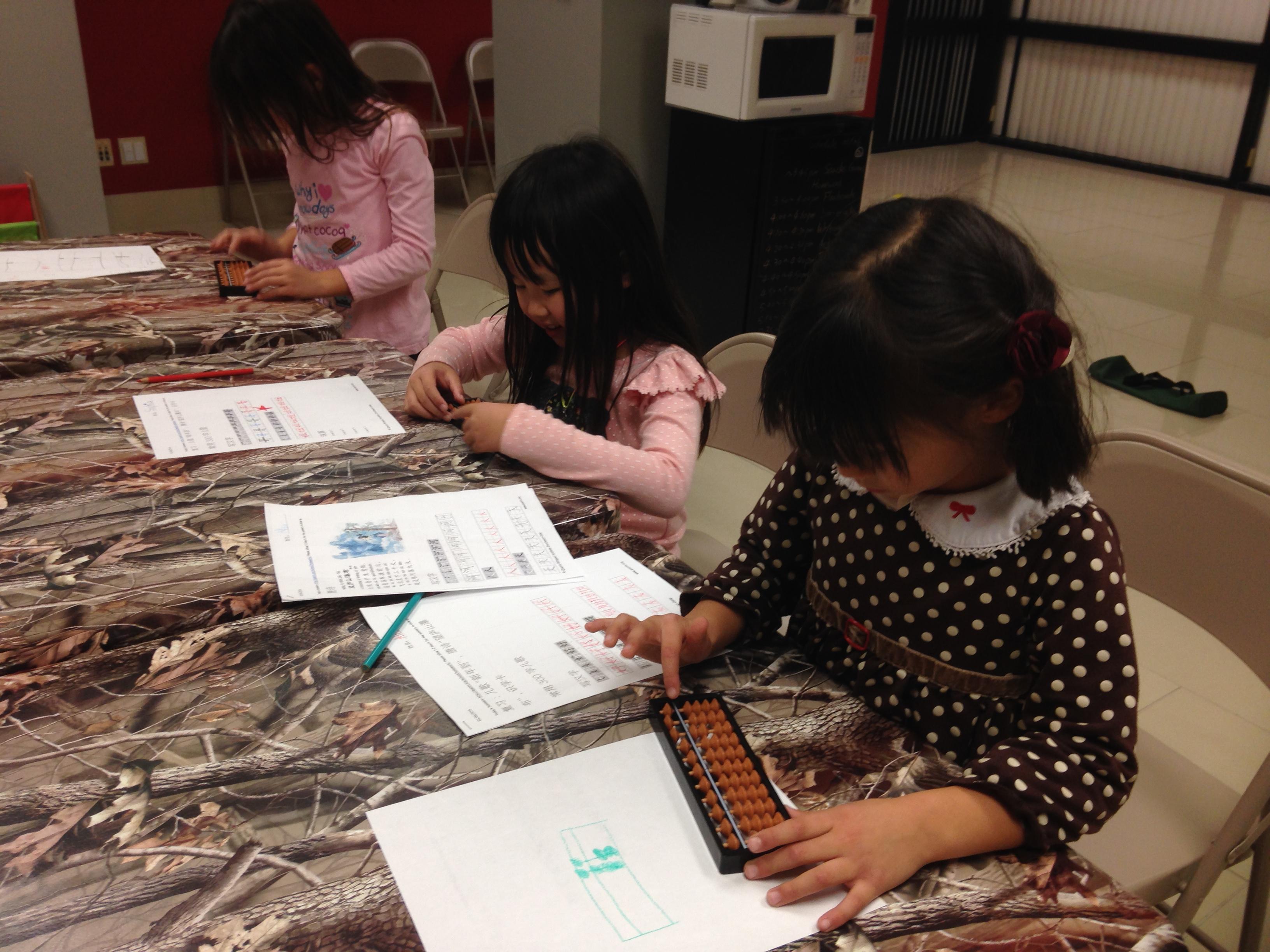 Kids Classes – Quentz Bilingual Academy