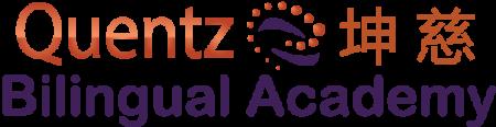 Quentz Bilingual Academy